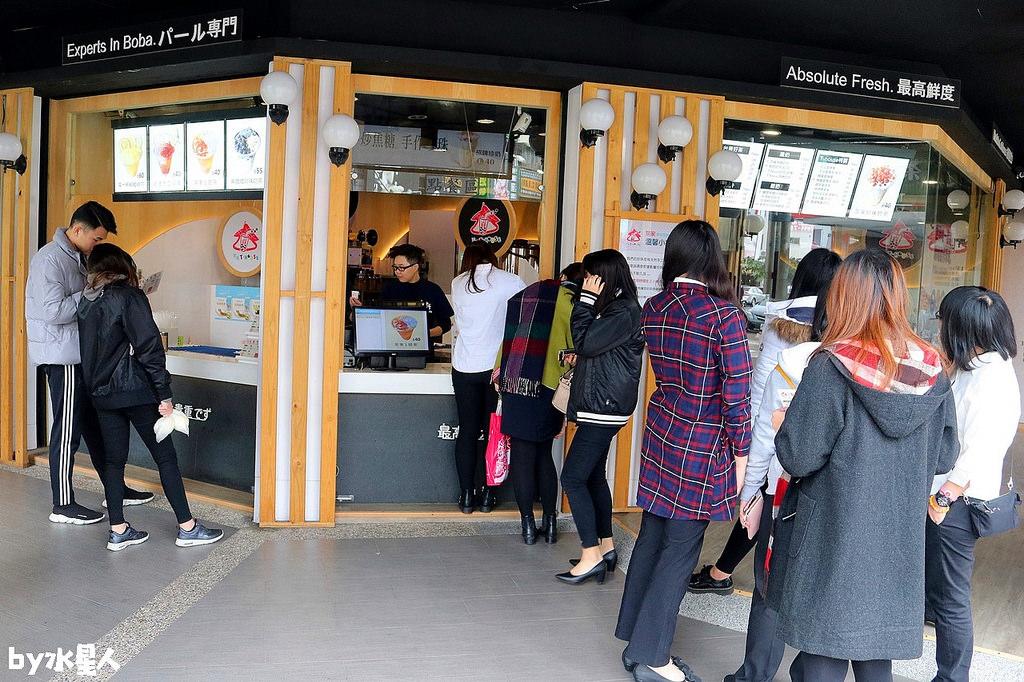 台中人氣飲料店