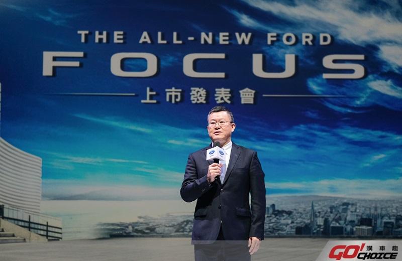Focus-3