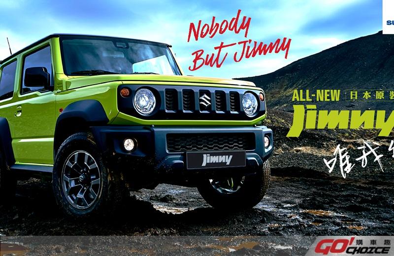 Jimny-2