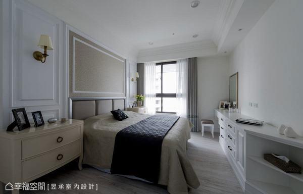 次臥設計延續了主臥室的優雅質感,不僅壁紙及繃皮展現出床頭牆面的立體層次,更以別具韻味的復古壁燈妝點一室細膩表情,而窗簾布搭配及設計更是獨樹一幟。