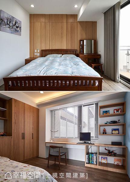 主臥僅透過木質呈現出簡約俐落感,小孩房善用木作手法打造靈活的展示櫃體,為空間增添活潑的氣息。
