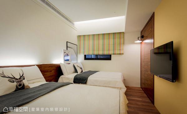 星葉室內裝修設計為女屋主預留一間客房,提供姊姊一家入住,並運用鵝黃色的牆面跳色,鮮明了整個空間主題。
