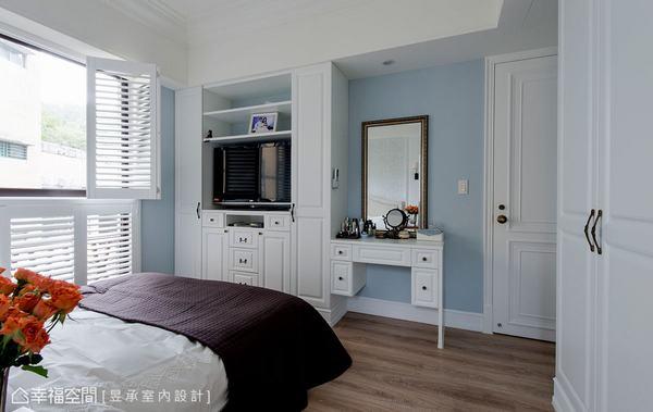 主臥室床尾以水藍調與電視櫥櫃作跳色設計,在機能中不失美感。