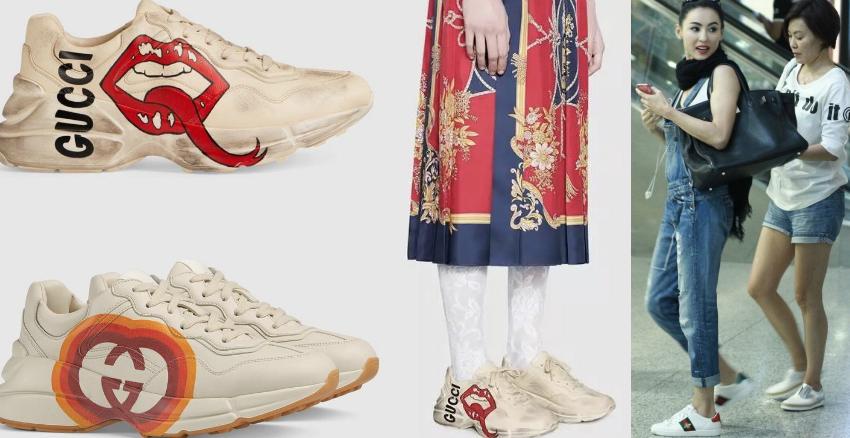 Gucci小白鞋|美周报