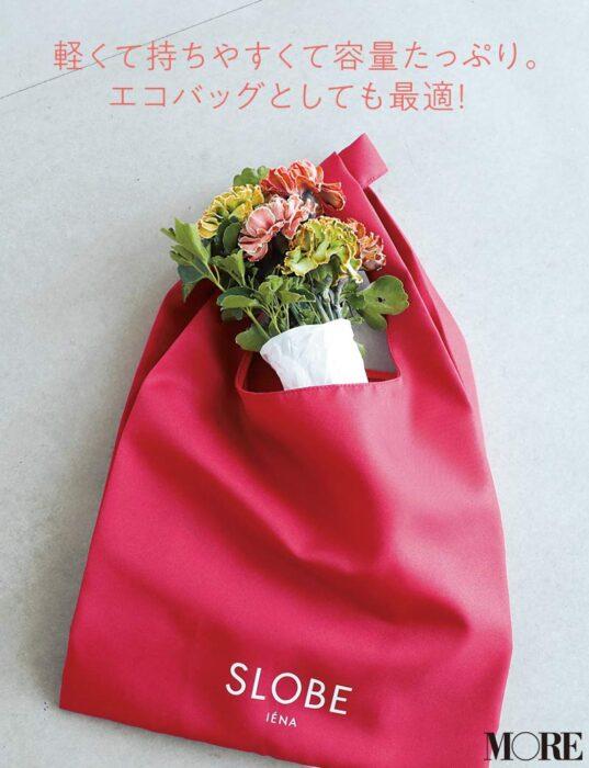 SLOBE IENA可收納購物袋