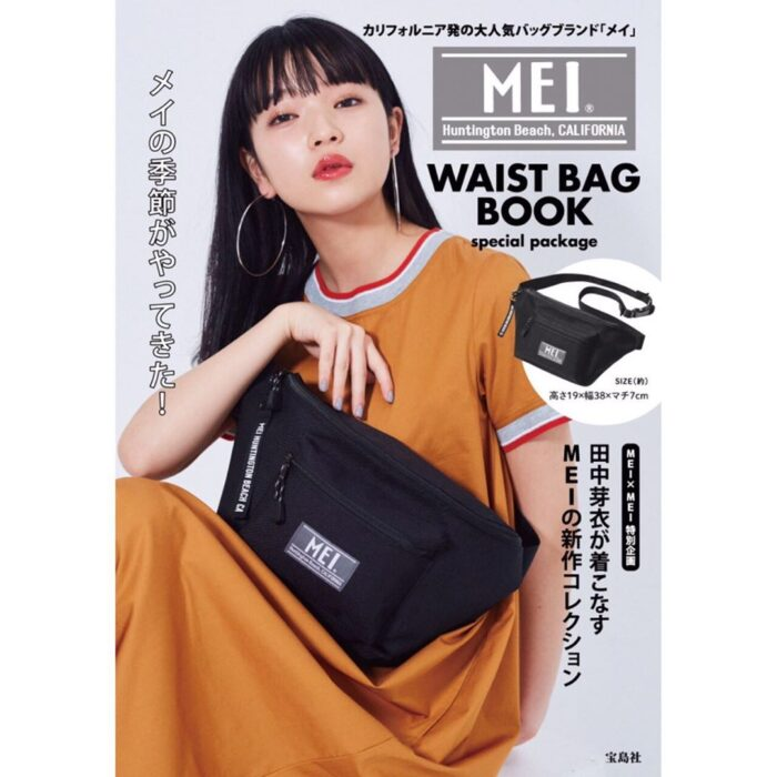 MEI WAIST BAG BOOK special package