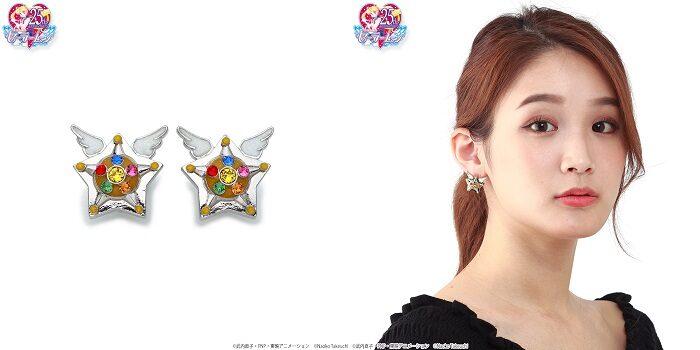 美少女戰士 星星攻擊器造型耳針・耳環