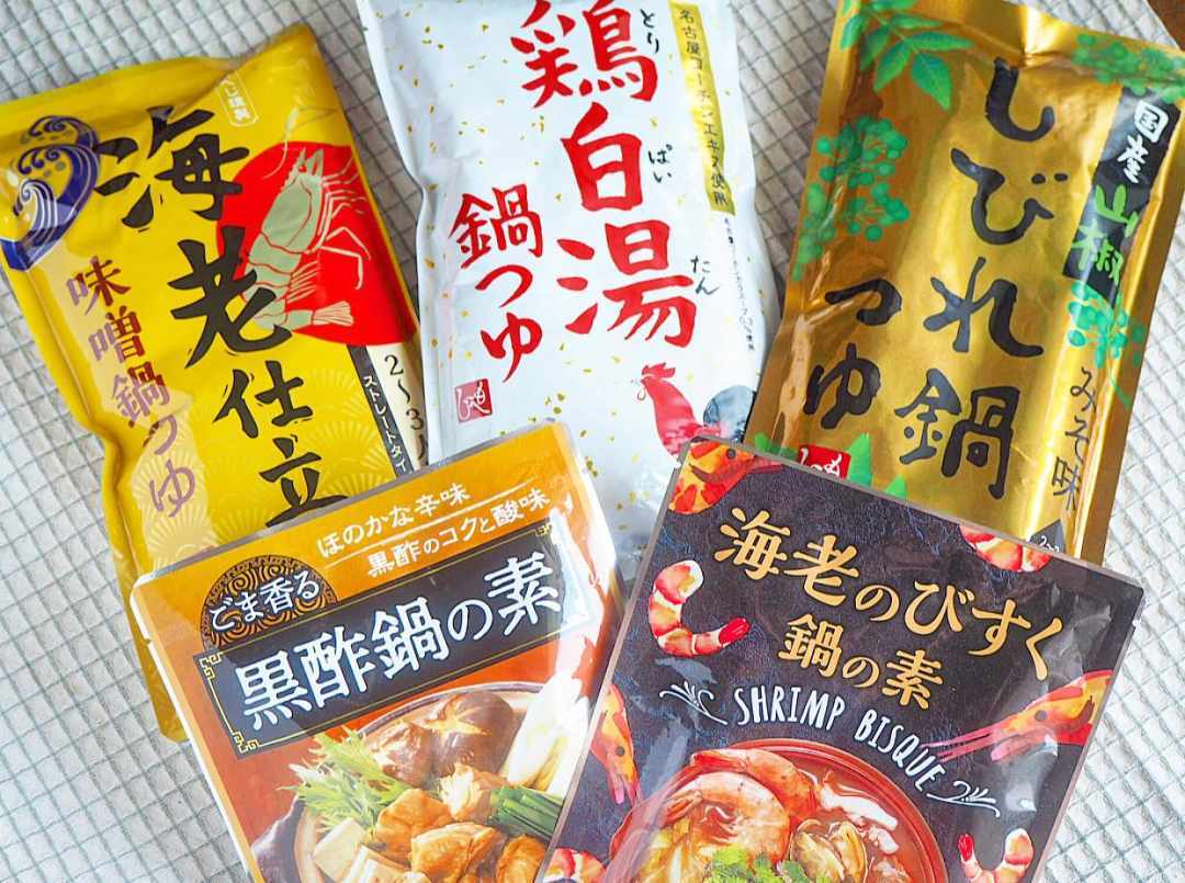 火鍋湯頭TOP5