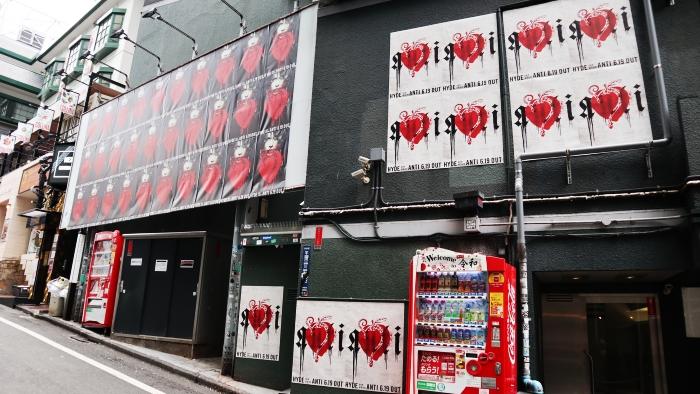 #HydeTakingOverTokyo活動街頭照2