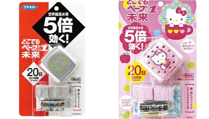 福馬VAPE No.1未來電池式驅蚊器