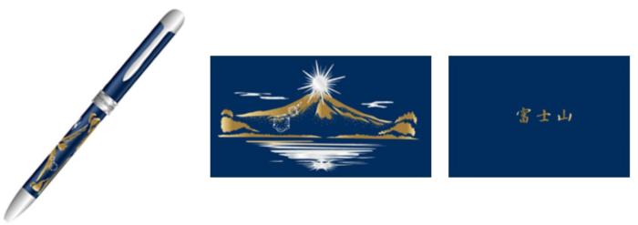 富士山蒔繪鋼珠筆鑽石富士