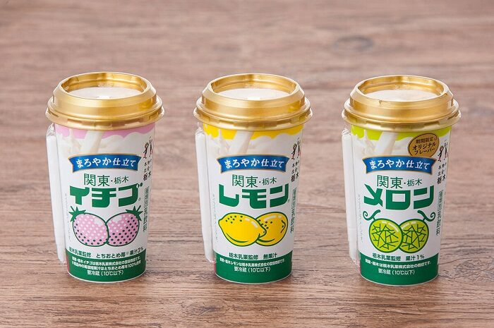 檸檬牛奶 哈密瓜牛奶