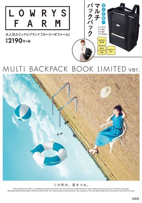 LOWRYS FARM MULTI BACKPACK BOOK LIMITED ver.