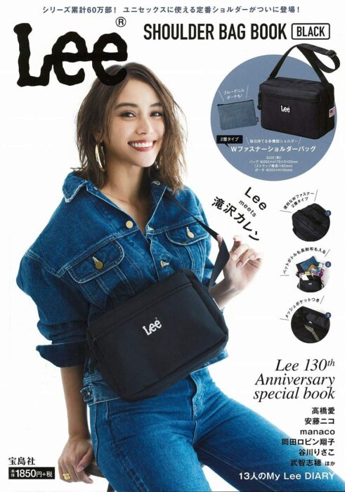 Lee SHOULDER BAG BOOK BLACK