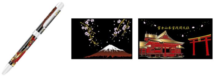 富士山蒔繪萬年筆 富士山本宮淺間大社