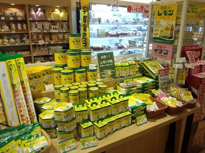 檸檬牛奶 商店圖