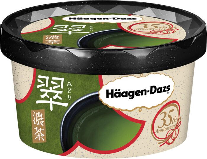 ハーゲンダッツ_35周年記念商品『翠~濃茶~』