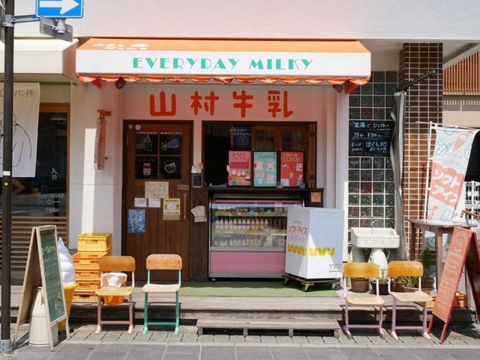 三重山村咖啡牛奶 山村コーヒー