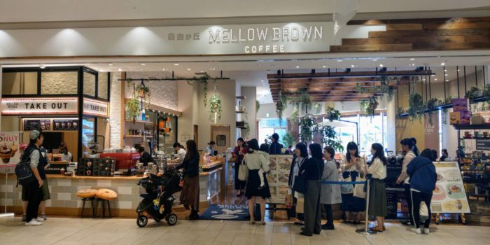 MELLOW-BROWN-COFFEE