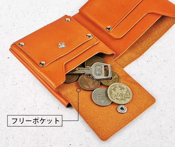 「Bifold Origawa」フリーポケット
