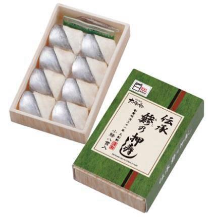 竹筴魚押壽司便當