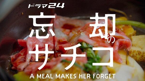 壽喜燒牛肉