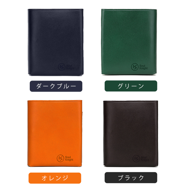 「Bifold Origawa」Color