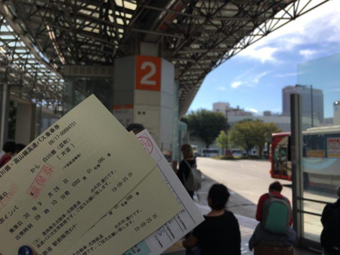 金澤車站2號月台搭車