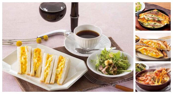 倉式珈琲店簡餐