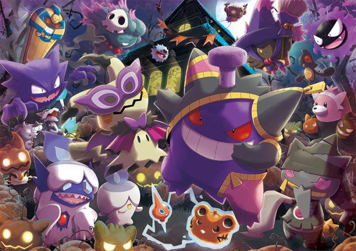 2018萬聖節pokemon-TEAM TRICK