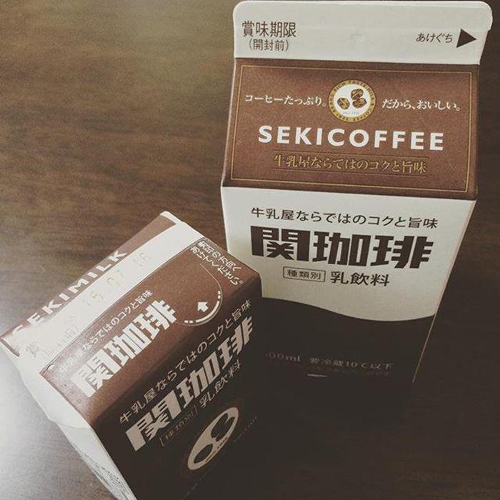 名古屋 関珈琲 關咖啡