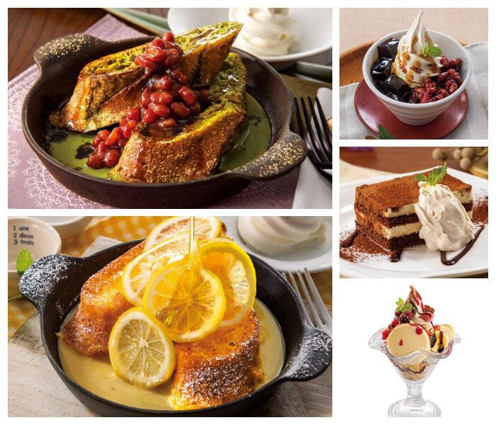 倉式珈琲店甜點
