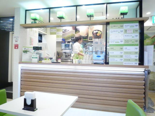 仙台Zunda茶寮店家內觀