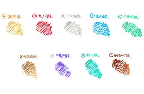 BUNGUBOX オリジナルインク_原創墨水_TOKYO METRO COLOR INK_試寫色