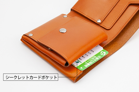 「Bifold Origawa」シークレットカード