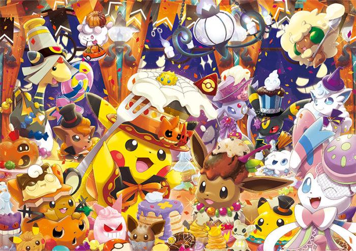 2018萬聖節pokemon-TEAM TREAT