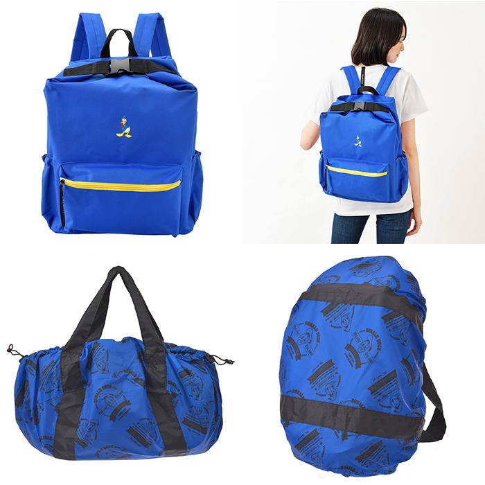 後背包 / 袋包用防水保護罩