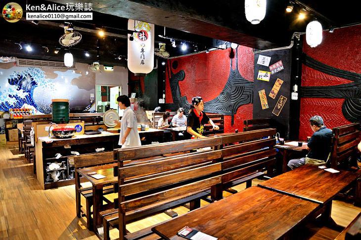 中山美食-丼賞和食燒物丼飯05