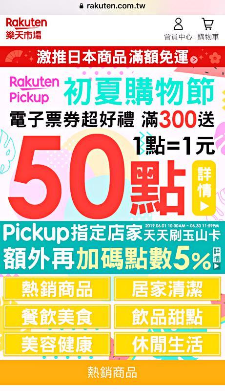 中山美食-丼賞和食燒物丼飯10