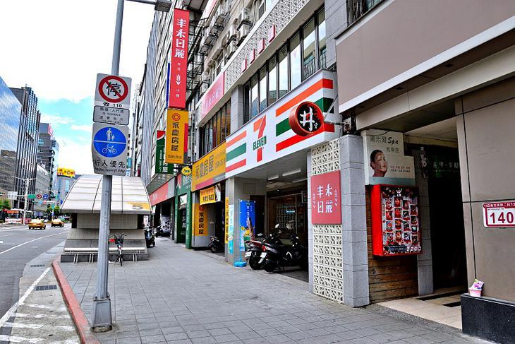 中山美食-丼賞和食燒物丼飯02