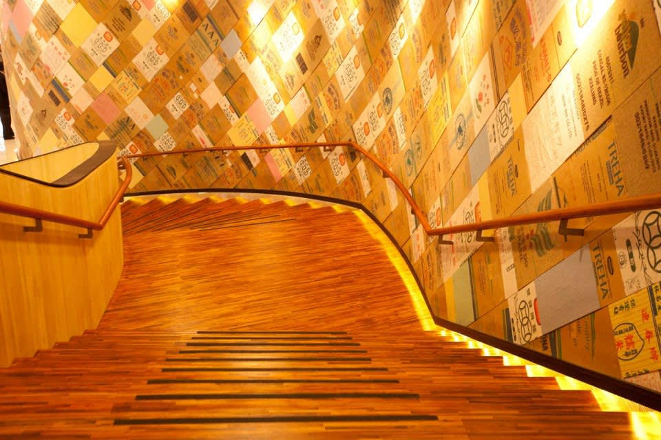 郭元益糕餅博物館。(圖片來源/郭元益糕餅博物館FB粉絲團)