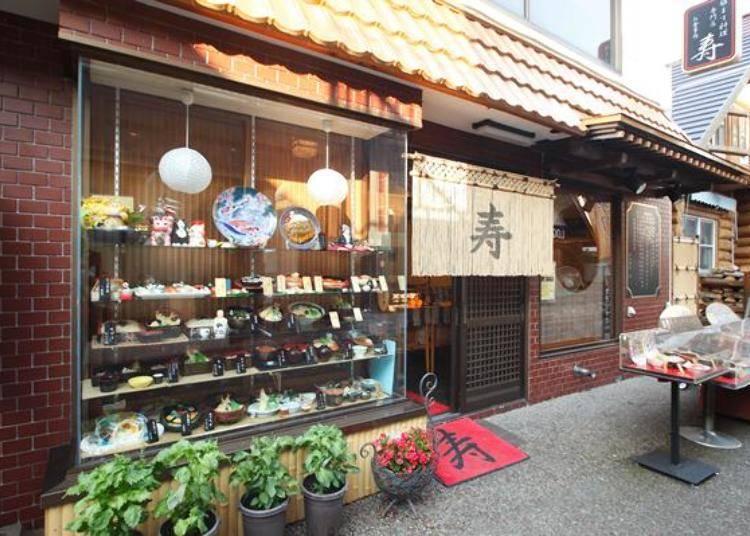 ▲自1971年開店以來就一直專心致力於紅鱒魚料理,是支笏湖畔的老店。由於十分受到歡迎,建議最好事先預約。