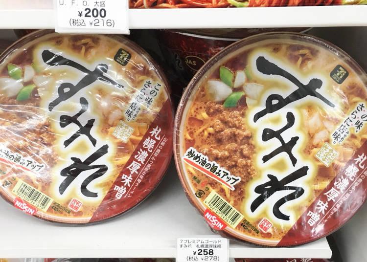 北海道民熱愛的「SUMIRE 札幌濃厚味噌」