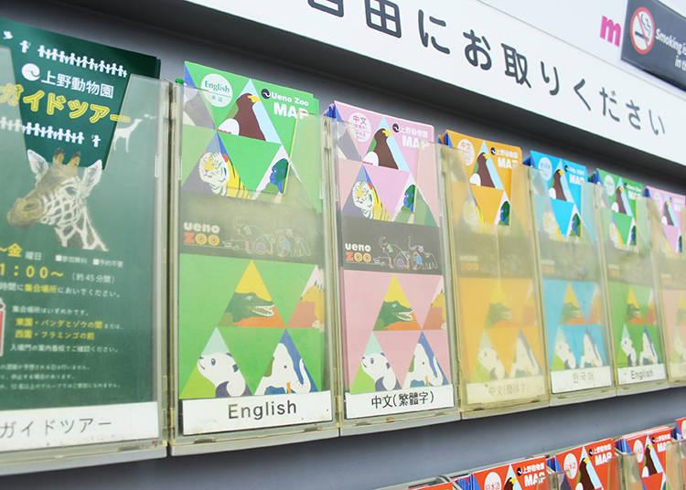 在門口附近設有「日文版」及「英、中、韓文版」2種地圖