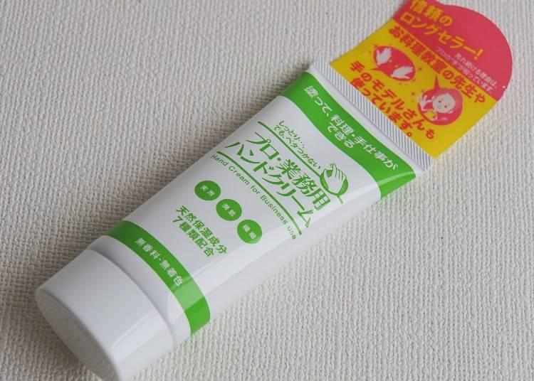 日本製:Deifuitto/職業工作用護手霜(プロ業務用ハンドクリーム)60g/1200日圓(不含稅)