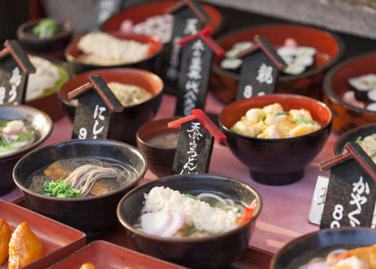 省遊日本啖美食有一套 教你如何用低預算到高CP值!