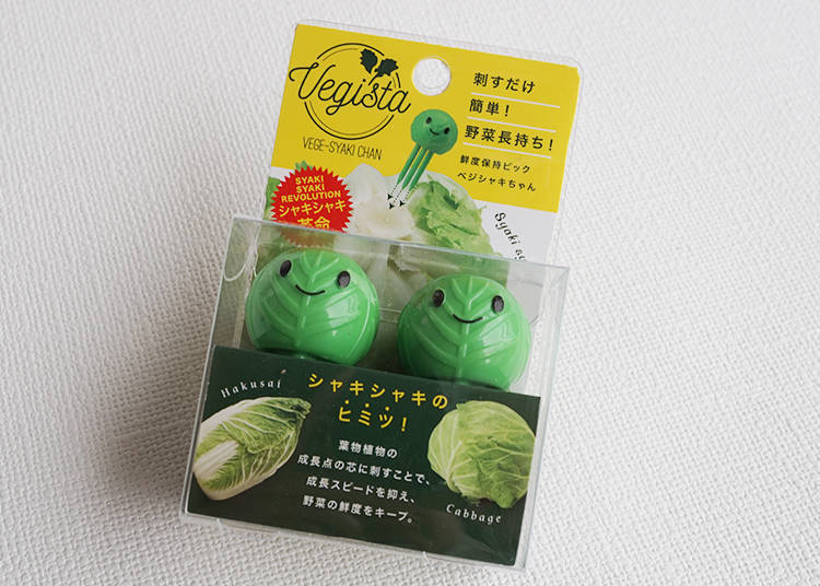 ▲蔬菜保鮮戳洞器/一組兩個 626日圓含稅