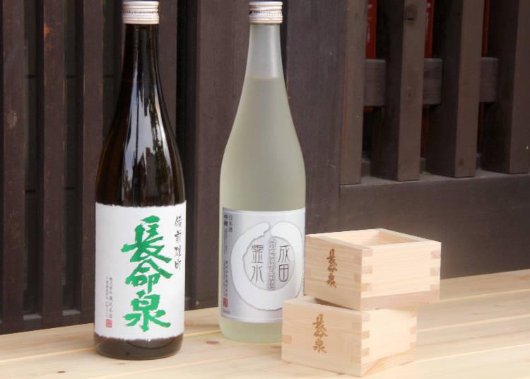 (左)「長命泉 備前雄町」720毫升2201日圓 (右)「成田靈水」720毫升1458日圓