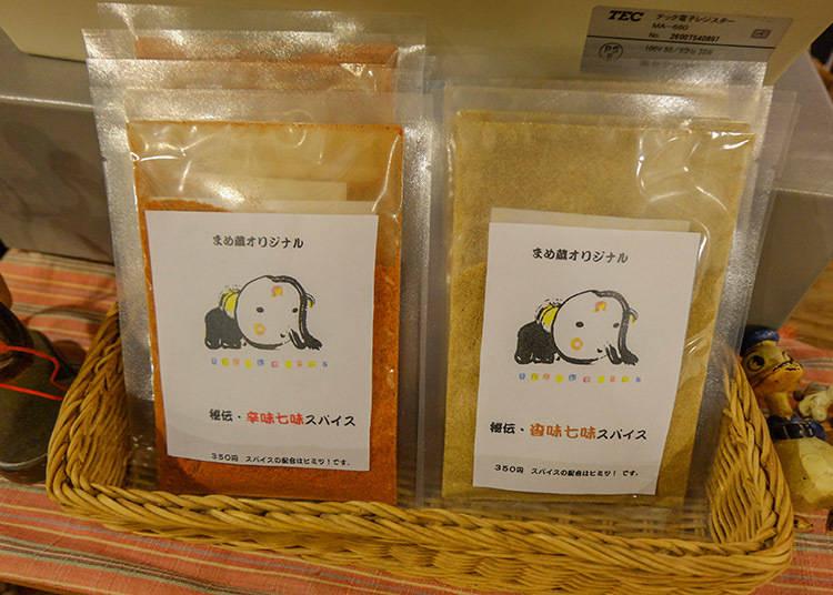 店家調製 辛味七味 / 香味七味 350日元 (含稅)