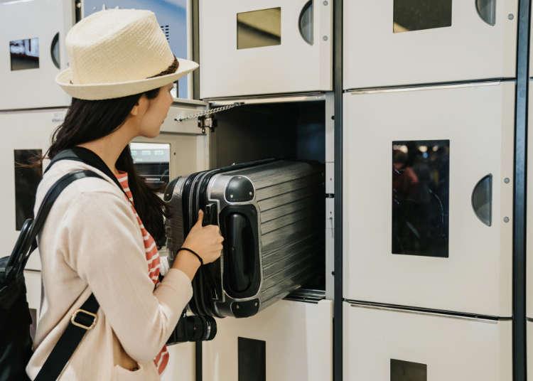 日本旅遊丟包行李逛街超輕鬆!東京Metro「置物櫃服務台」空櫃狀況查詢很好用!